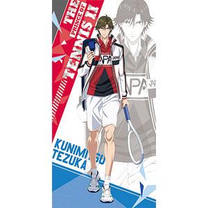 新テニスの王子様 ビジュアルバスタオル (2)手塚国光