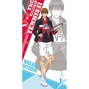 新テニスの王子様 ビジュアルバスタオル (6)日吉若