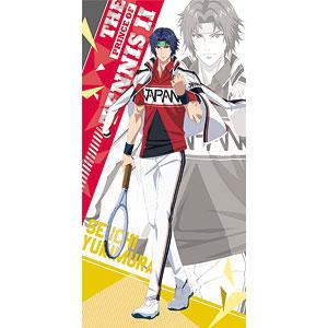 新テニスの王子様 ビジュアルバスタオル (7)幸村精市