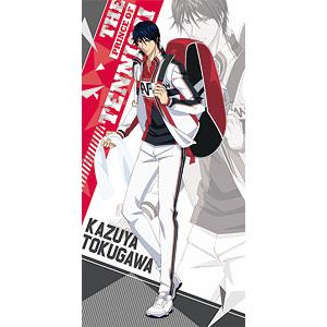 新テニスの王子様 ビジュアルバスタオル (16)徳川カズヤ