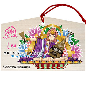 KING OF PRISM 絵馬 西園寺レオ