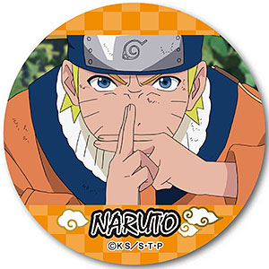 缶バッチ NARUTO -ナルト- 疾風伝 うずまきナルト(オレンジ)