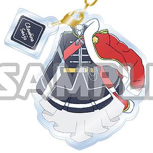 少女☆歌劇 レヴュースタァライト 衣裳アクリルキーホルダー 西條クロディーヌ