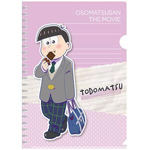 劇場版「えいがのおそ松さん」 描き下ろし A4クリアファイル トド松