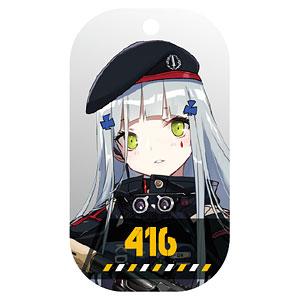 ドールズフロントライン 戦術人形専用タグ4 416