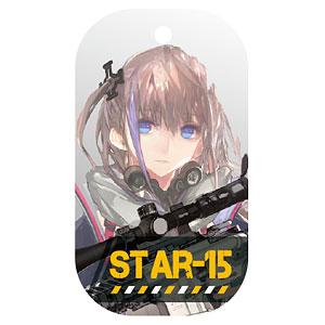 ドールズフロントライン 戦術人形専用タグ8 ST AR-15