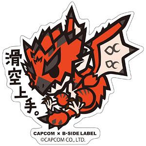 CAPCOM×B-SIDE LABELステッカー モンスターハンター 滑空上手。
