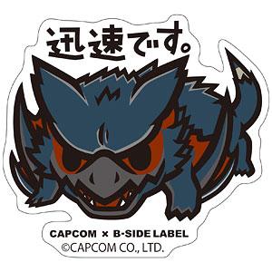 CAPCOM×B-SIDE LABELステッカー モンスターハンター 迅速です。