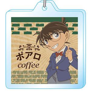 名探偵コナン 喫茶ポアロシリーズ キーホルダー 江戸川コナン