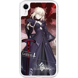 『Fate/Grand Order』 iPhoneXRケース アルトリア・ペンドラゴン[オルタ]