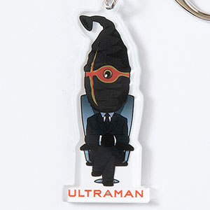 アニメ「ULTRAMAN」 アクリルキーホルダー ぷちキャラ -エド-