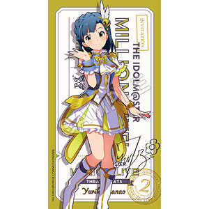 アイドルマスター ミリオンライブ! フルカラータオル 七尾百合子 ルミエール・パピヨン ver.