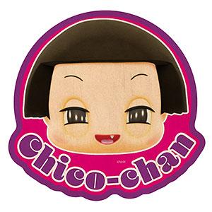 チコちゃんに叱られる! トラベルステッカー (1) Chico-chan