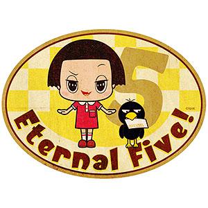 チコちゃんに叱られる! トラベルステッカー (3) Eternal Five!