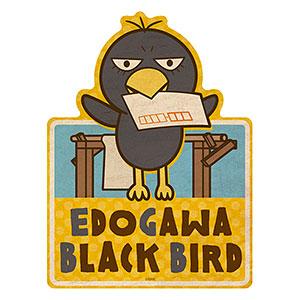 チコちゃんに叱られる! トラベルステッカー (8) EDOGAWA BLACK BIRD