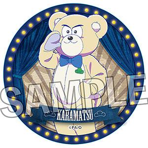 おそ松さん 缶バッジmeetneet カラ松(着ぐるみ)