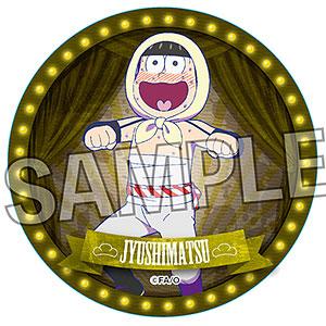 おそ松さん 缶バッジmeetneet 十四松(中身)
