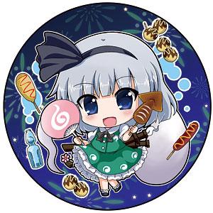 東方Project お祭り東方缶バッジ 妖夢