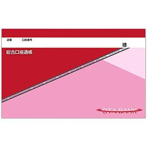 推し彼通帳(レッド&ピンク)