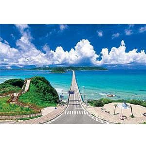 ジグソーパズル 日本風景 角島大橋-山口 1053スーパースモールピース (31-018)