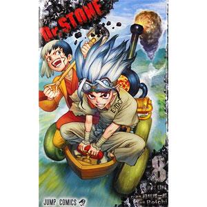 Dr.STONE 8 (書籍)