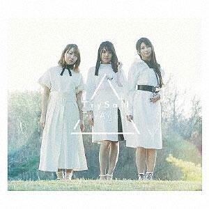 CD TrySail / TryAgain 初回生産限定盤