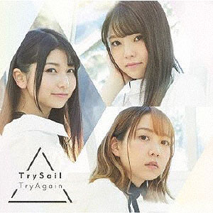 CD TrySail / TryAgain 通常盤