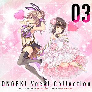 CD bitter flavor(CV:近藤玲奈、中島唯) / ONGEKI Vocal Collection 03