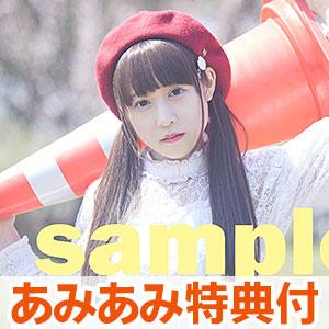 【あみあみ限定特典】CD あま津うに / silent days 初回限定盤
