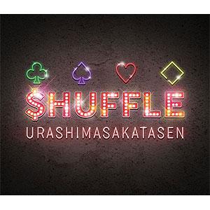 CD 浦島坂田船 / $HUFFLE 初回限定盤A