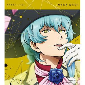 CD KING OF PRISM -Shiny Seven Stars- マイソングシングルシリーズ 高田馬場ジョージ