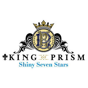 CD KING OF PRISM-Shiny Seven Stars- マイソングシングルシリーズ シン・ユキノジョウ・タイガ・カケル・ミナト・レオ・ユウ