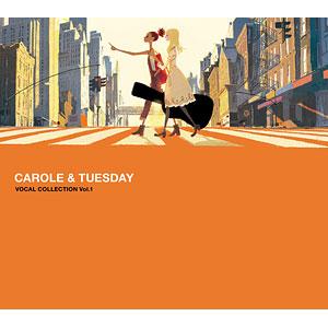 【特典】CD TVアニメ『キャロル&チューズデイ』VOCAL COLLECTION Vol.1