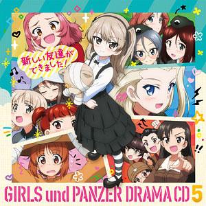 【特典】CD 『ガールズ&パンツァー 劇場版』ドラマCD 5 新しい友達ができました!