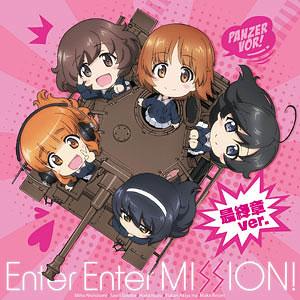 【特典】CD あんこうチーム / 『ガールズ&パンツァー最終章』ED主題歌「Enter Enter MISSION! 最終章ver.」