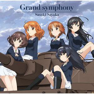 【特典】CD 佐咲紗花 / 『ガールズ&パンツァー最終章』第1話~第3話OP主題歌「Grand Symphony」