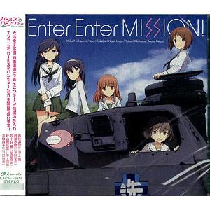 【特典】CD TVアニメ『ガールズ&パンツァー』ED主題歌 「Enter Enter MISSION!」