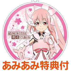 【あみあみ限定特典】CD 「結城友奈は勇者である」ベストアルバム (仮称)
