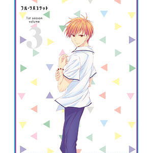 BD フルーツバスケット 1st season Vol.3 (Blu-ray Disc)