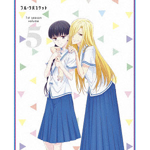 BD フルーツバスケット 1st season Vol.5 (Blu-ray Disc)