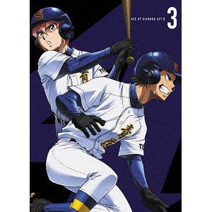 DVD ダイヤのA actII DVD Vol.3
