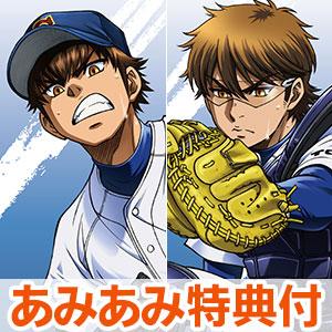【あみあみ限定特典】DVD ダイヤのA actII DVD Vol.1