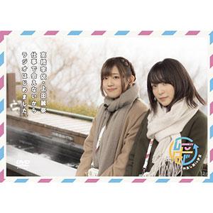 DVD 「高橋李依・上田麗奈 仕事で会えないからラジオはじめました。~仲良し旅in伊豆~」