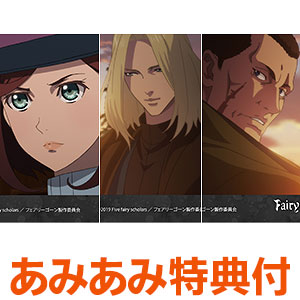 【あみあみ限定特典】BD Fairy gone フェアリーゴーン Blu-ray Vol.3