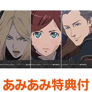 【あみあみ限定特典】BD Fairy gone フェアリーゴーン Blu-ray Vol.8