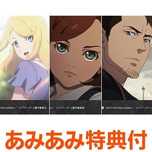【あみあみ限定特典】DVD Fairy gone フェアリーゴーン DVD Vol.2