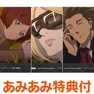 【あみあみ限定特典】DVD Fairy gone フェアリーゴーン DVD Vol.5