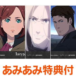 【あみあみ限定特典】DVD Fairy gone フェアリーゴーン DVD Vol.7