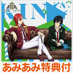 【あみあみ限定特典】DVD KING OF PRISM -Shiny Seven Stars- 第1巻
