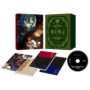 【特典】BD 劇場版 幼女戦記 限定版 (Blu-ray Disc)